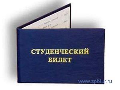 http://www.spbtur.ru/uploads/posts/2013-08/1376668322_styd.jpg