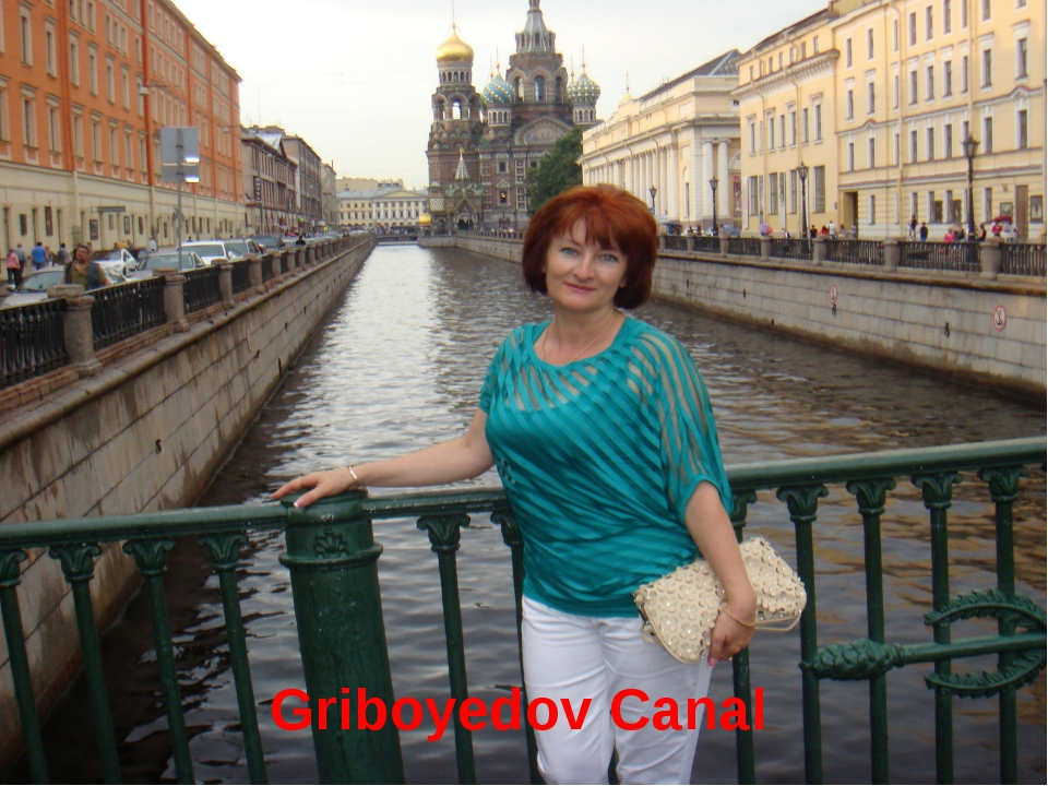 Griboyedov Canal