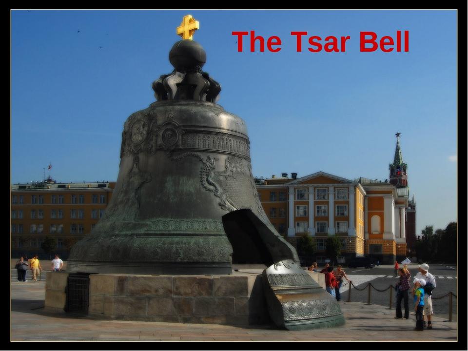 The Tsar Bell