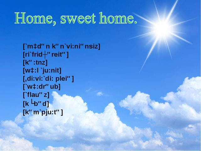 [`mɔdən kən`vi:niənsiz] [ri`fridʒəreitə] [kə:tnz] [wɔ:l `ju:nit] [,di:vi:`di:...