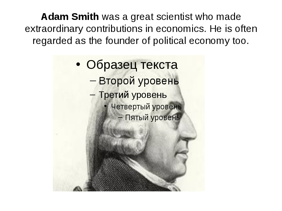Adam Smith was a great scientist who made extraordinary contributions in econ...