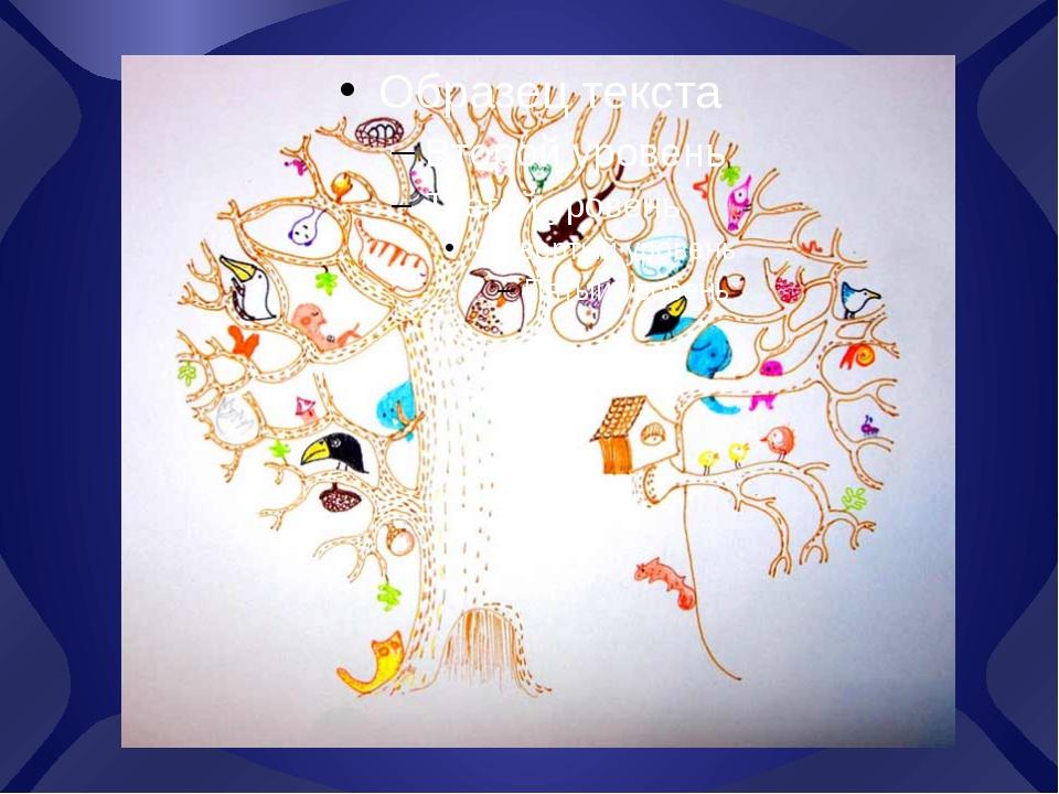бор картинки чудо дерева карандашом показали картинку
