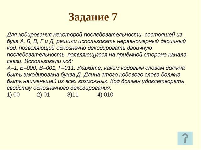 Чем отличаются естественные языки от формальных? Что такое кодирование и деко...
