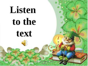 Listen to the text