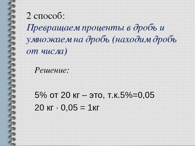 Как решить задачу на проценты огэ решение задачи про ромбы