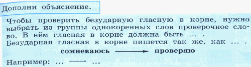http://festival.1september.ru/articles/568750/img1.png