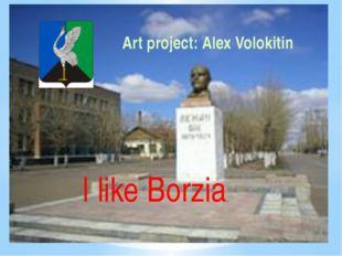 I like Borzia. Art project: Alex Volokitin