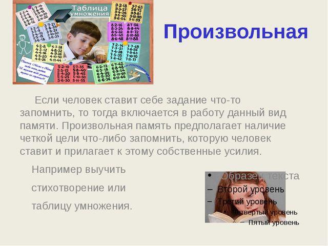 ОПЕРАТИВНАЯ. Обеспечивает запоминание и воспроизведение информации, необходи...