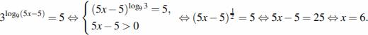 http://reshuege.ru/formula/13/1352bd4e3cc1b5059c012c18aba9c969.png
