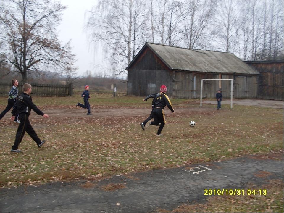 Мы любим спорт!