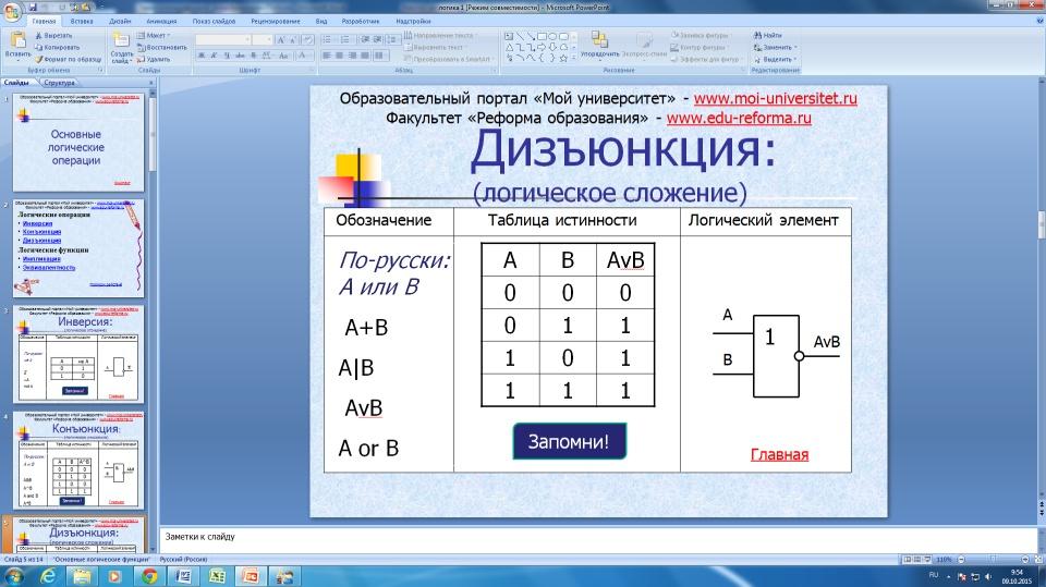 hello_html_6243e9e.jpg