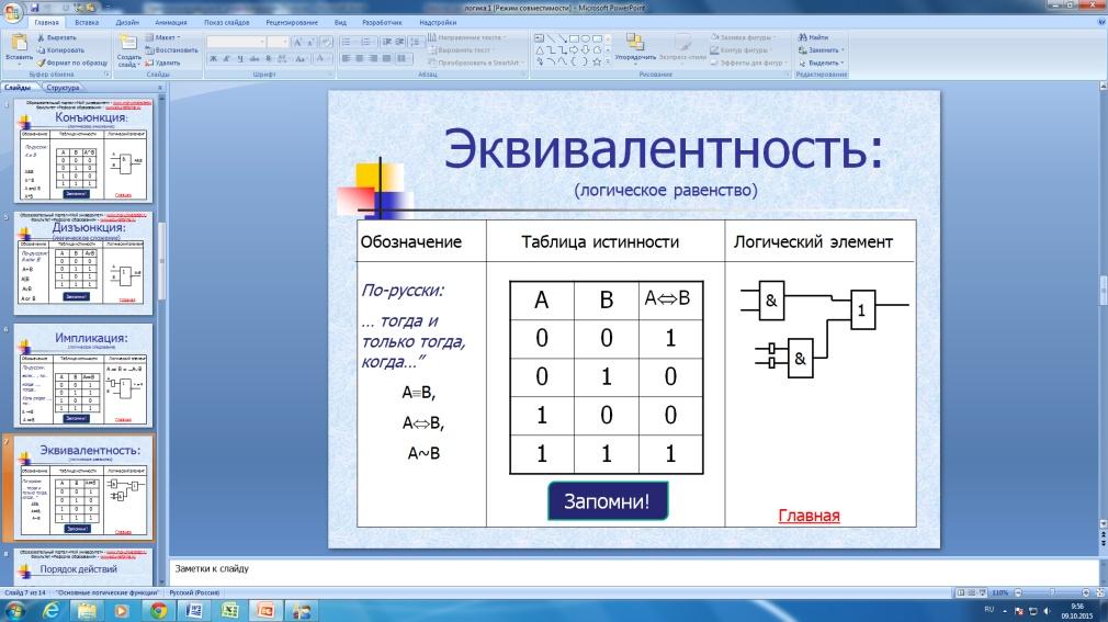 hello_html_682d3a15.jpg