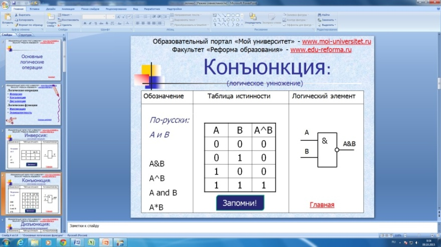 hello_html_6cdd5281.jpg