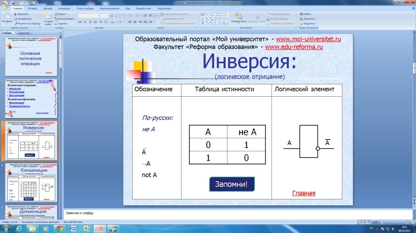 hello_html_m47ca1fc9.jpg