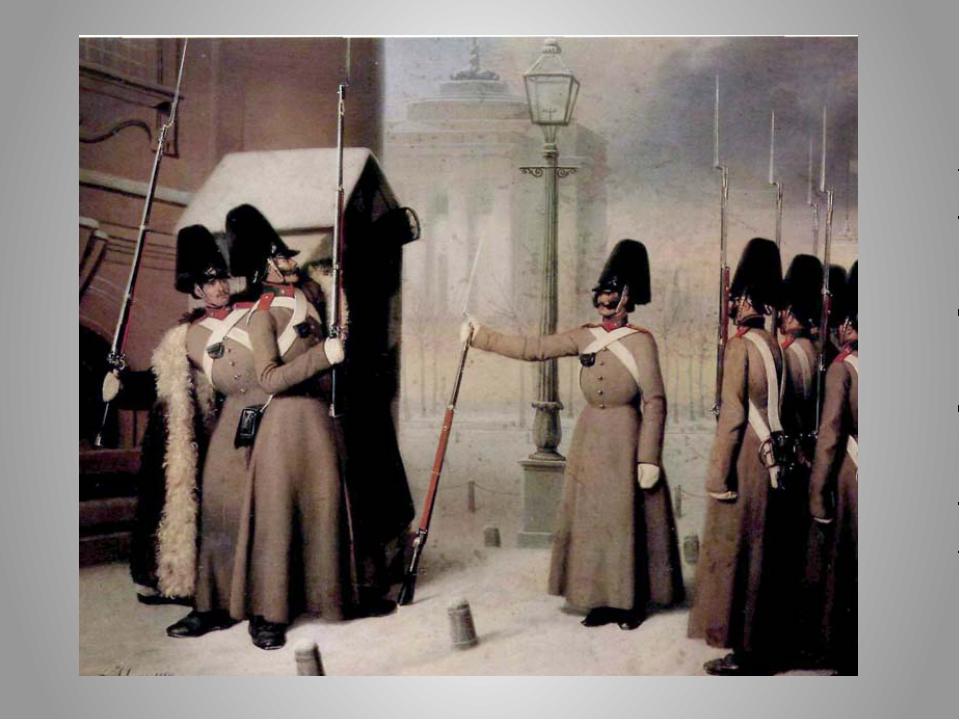 Российская полиция на рубеже 19 20 столетий