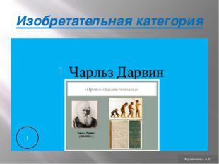 Конкурс капитанов Назовите денежную единицу Великобритании Мусияченко А.Е.