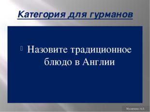 Искусствоведческая категория Джон Леннон, Джордж Харрисон, Пол Макартни, Ринг