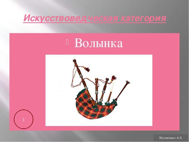 Конкурс капитанов Оксфордский университет 1 Мусияченко А.Е.
