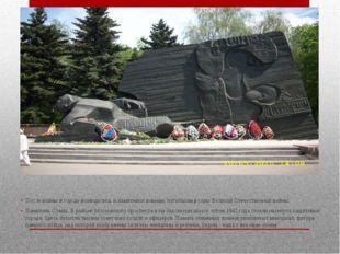 После войны в городе возводились и памятники воинам, погибшим в годы Великой