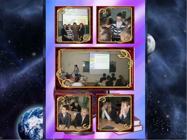 Казка «Фантастичний біном» www.teach-inf.at.ua 5 © Вивчаємо інформатику teach...