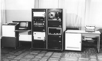 Реферат по информатике История развития компьютерной техники  hello html 26e39765 jpg