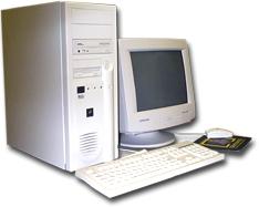Доклад 4 поколение компьютеров 4827