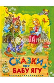 Выгоднейшее СП Книг-выбор форумчан! . АСТ,Махаон,Нигма,Мелик…