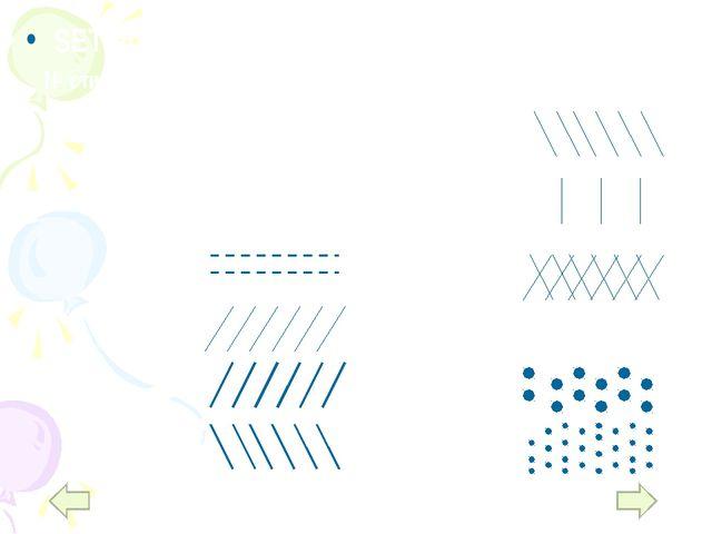 SETFILLSTYLE(№ стиля, № цвета); № стиляВид стиля заливки№ стиляВид стиля з...