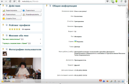 C:\Users\Валентина\Desktop\Снимок1.PNG