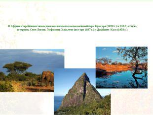 В Африке старейшими заповедниками являются национальный парк Крюгера (1898 г.
