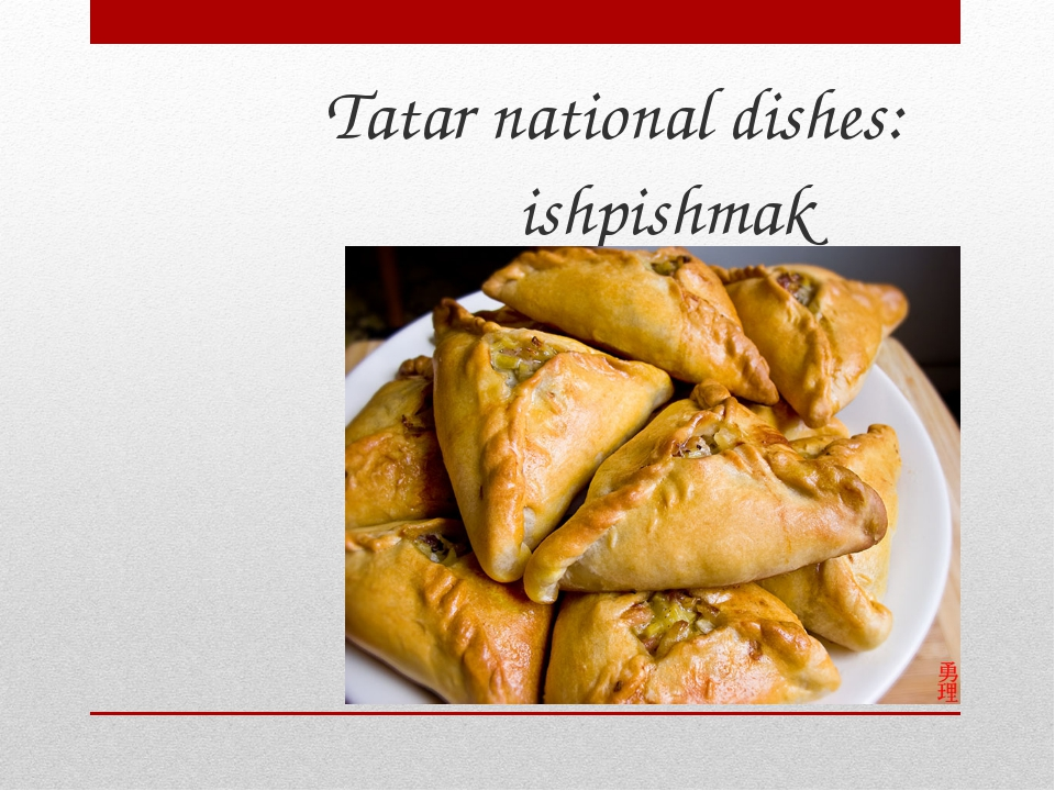 Tatar national dishes: ishpishmak
