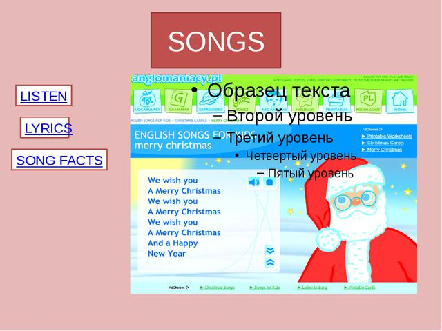 SONGS LISTEN LYRICS SONG FACTS Anglomaniacy.pl