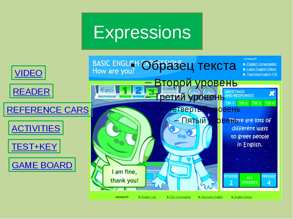 Expressions VIDEO READER REFERENCE CARS ACTIVITIES TEST+KEY GAME BOARD Anglom...
