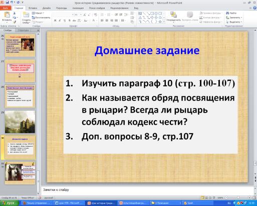 hello_html_4aa5eb4f.png