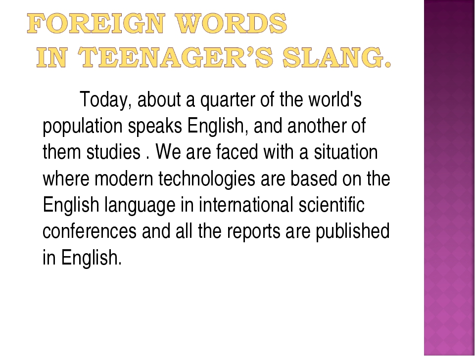 Today, about a quarter of the world's population speaks English, and anot...