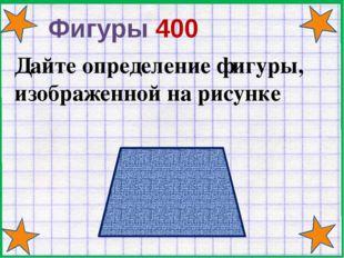 теоремы 200 Сформулируйте теорему Фалеса
