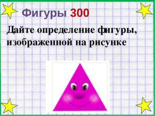 площадь 200 Сформулируйте теорему о площади квадрата