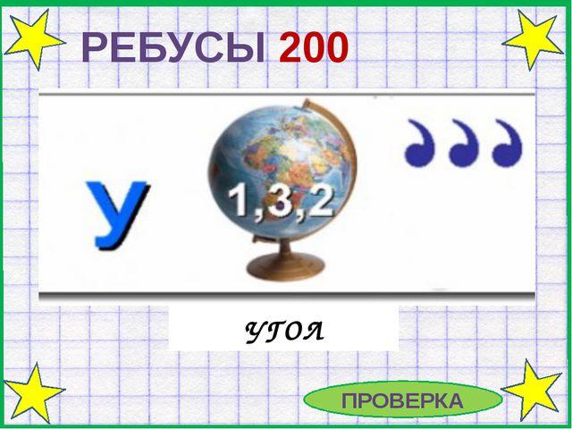 площадь 100 Сформулируйте теорему о площади прямоугольника