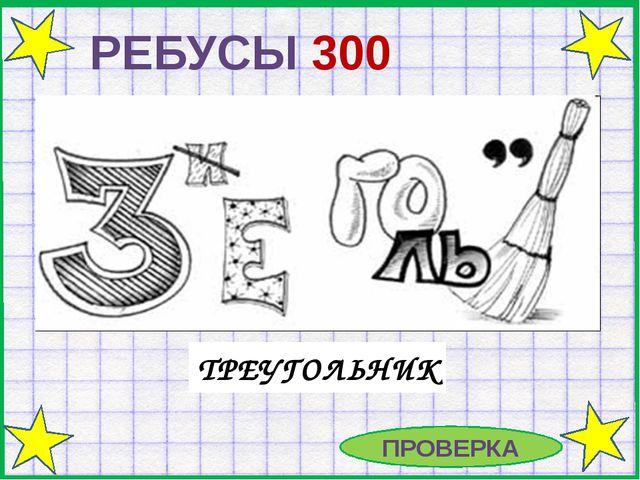 теоремы 100 Сформулируйте теорему Пифагора