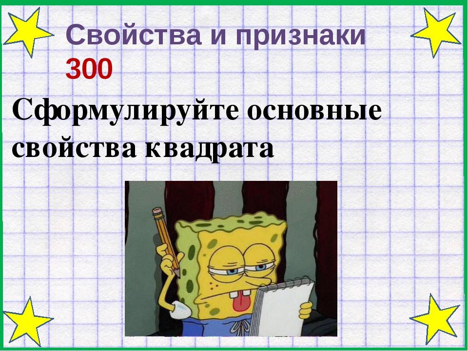 теоремы 400 Сформулируйте теорему обратную теореме Пифагора