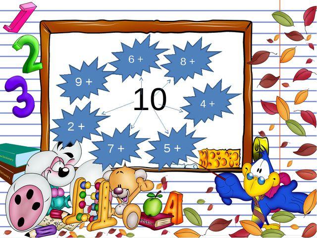 10 9 + 6 + 8 + 5 + 4 + 7 + 2 +