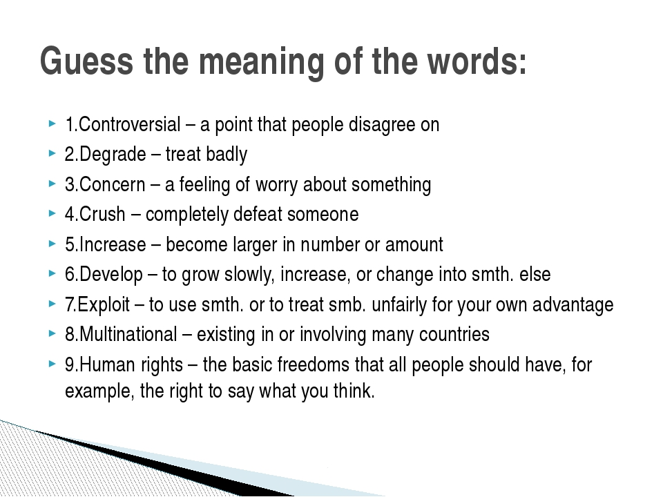 1.Controversial – a point that people disagree on 2.Degrade – treat badly 3.C...
