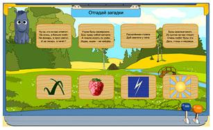 http://festival.1september.ru/articles/626790/img9.jpg