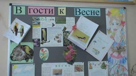 http://festival.1september.ru/articles/587847/Image3442.jpg