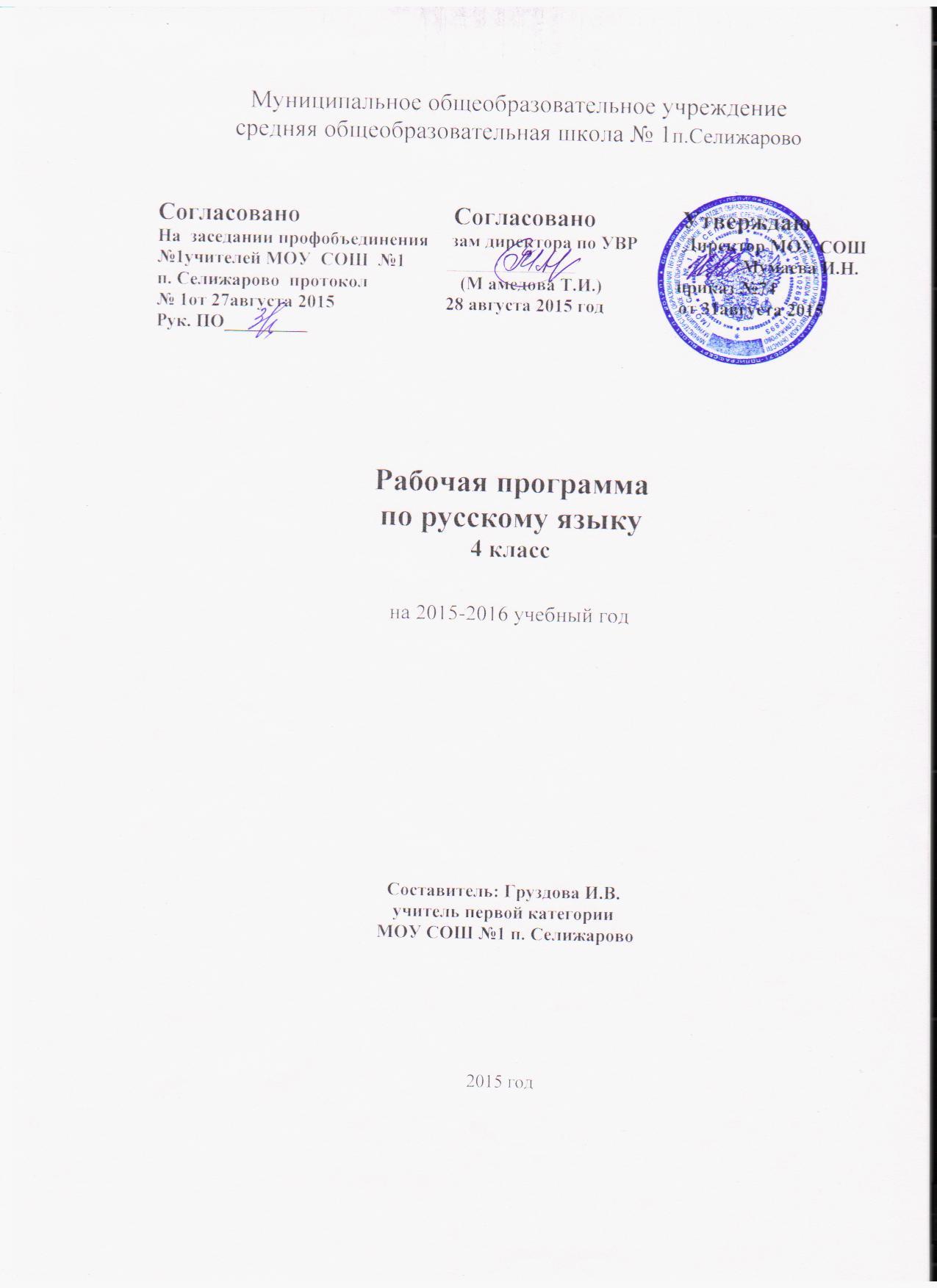 C:\Documents and Settings\1\Мои документы\Мои рисунки\Изображение\Изображение 005.jpg