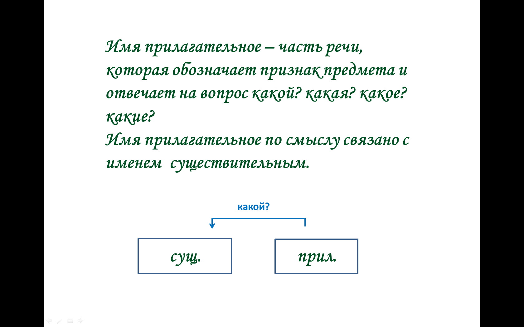 hello_html_158e5bf5.png