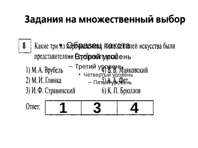 1 3 4