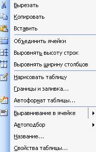 hello_html_1e978a7.png