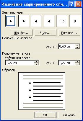 hello_html_2da5c656.jpg