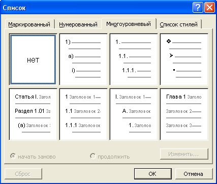 hello_html_6bf0982b.jpg